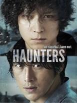 haunters-aka-psychic-aka-cho-neung-ryeok-ja