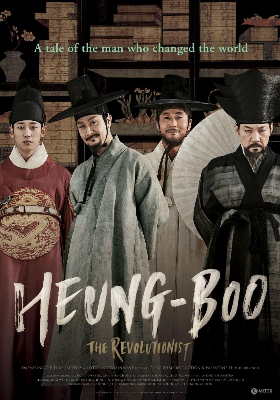 Heung-bu (2018) – HDRip
