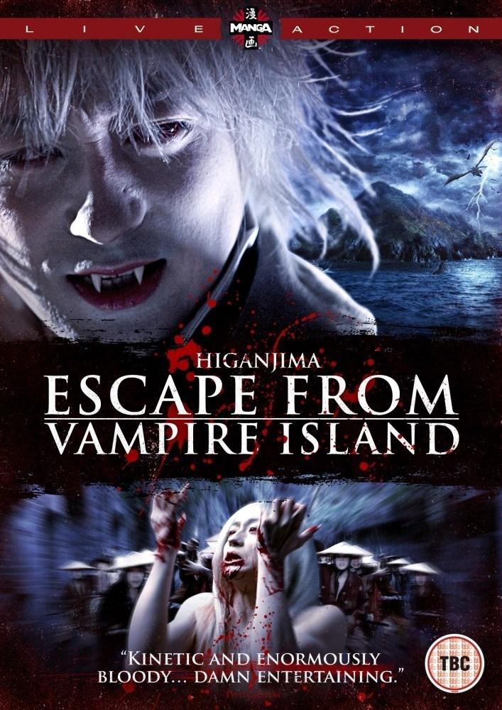 Subscene - Higanjima - Escape from Vampire Island ...