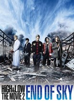 High & Low The Movie 2: End of Sky (2017) Bluray Subtitle Indonesia