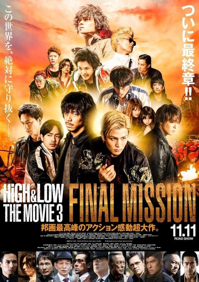 Subscene - High & Low: The Movie 3 - Final Mission Indonesian subtitle