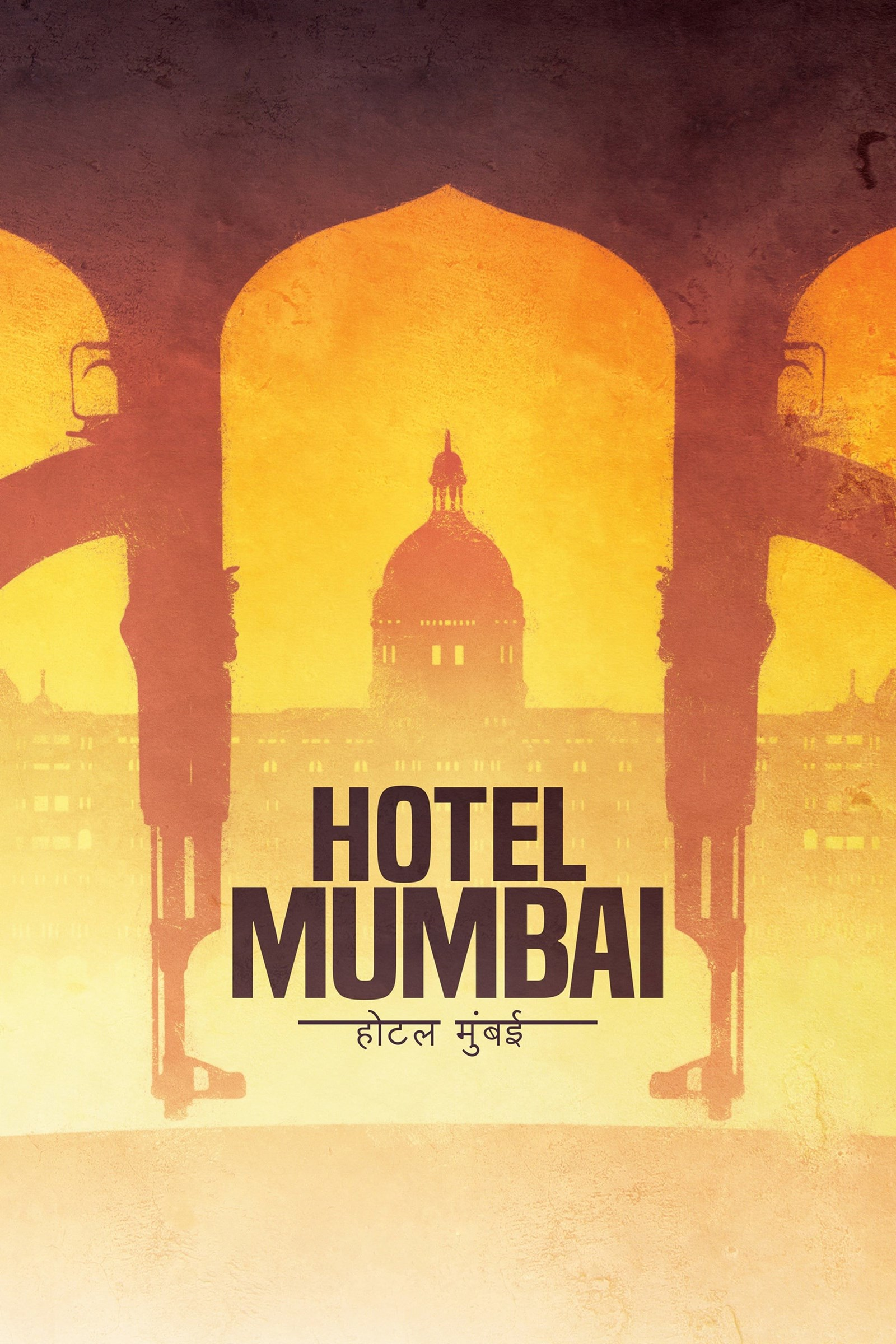 Subscene - Subtitles for Hotel Mumbai