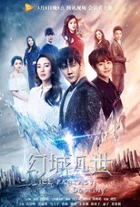 دانلود زیرنویس فارسی Ice Fantasy Destiny (Huan Cheng Fan Shi / City of Fantasy: Mortal World / Ice Fantasy: Mortal World / 幻城凡世)                          2017