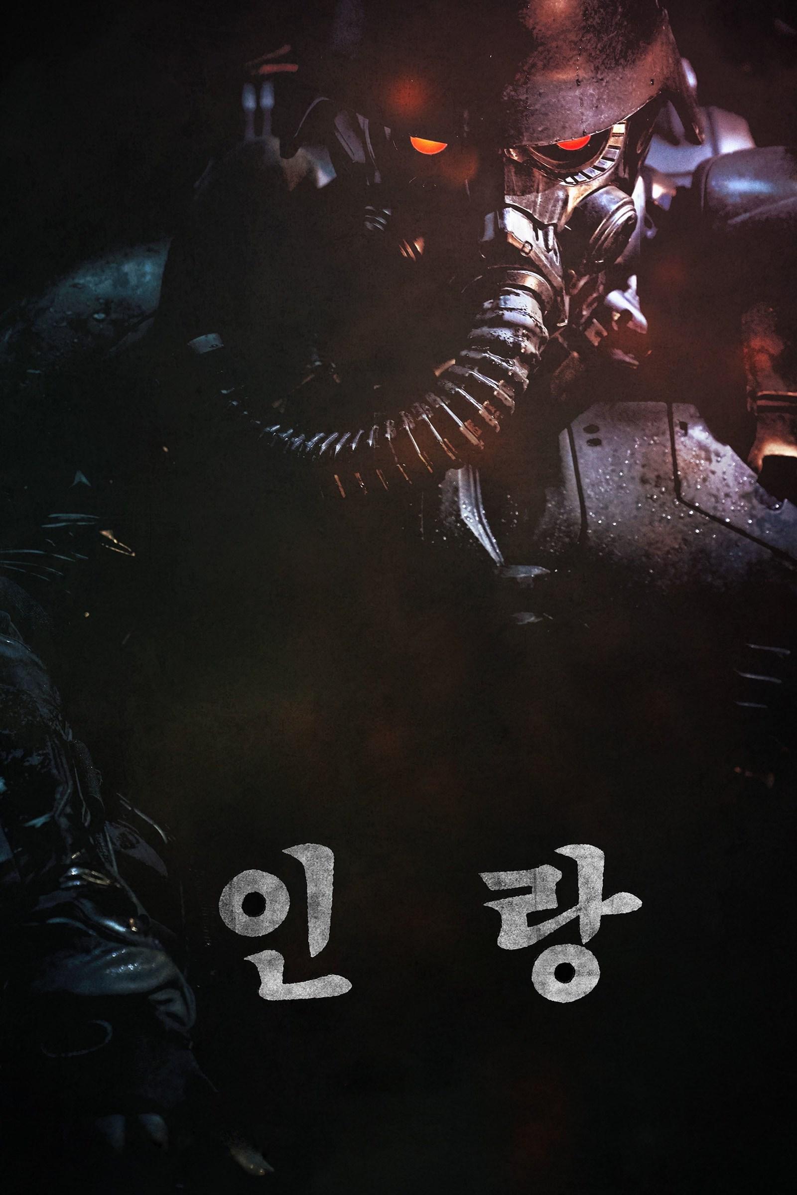 Subscene - Illang: The Wolf Brigade (Inrang / 인랑) English