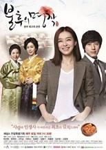 دانلود زیرنویس فارسی Immortal Classic (Immortal Masterpiece / Bulhuui Myeongjag / 불후의 명작)                          2012