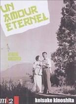 دانلود زیرنویس فارسی Immortal Love (Eien no hito)                          1961