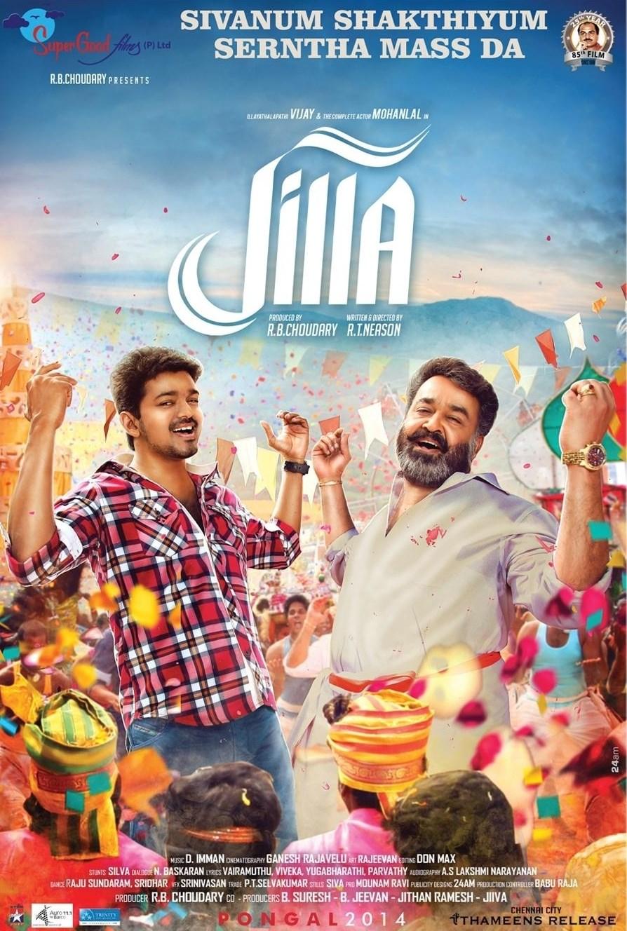 jilla 2014 tamil movie