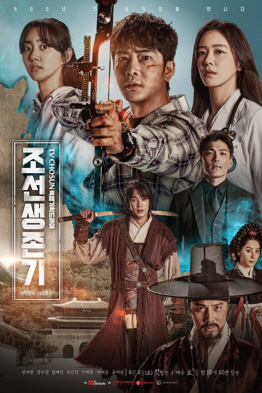 Subscene - Subtitles for Joseon Survival (Joseonsaengjongi