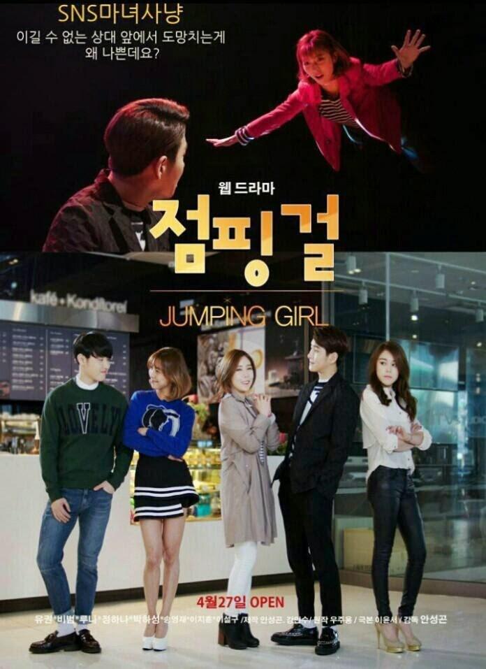 Jumping Girl (점핑걸 / Jeom-ping geol)