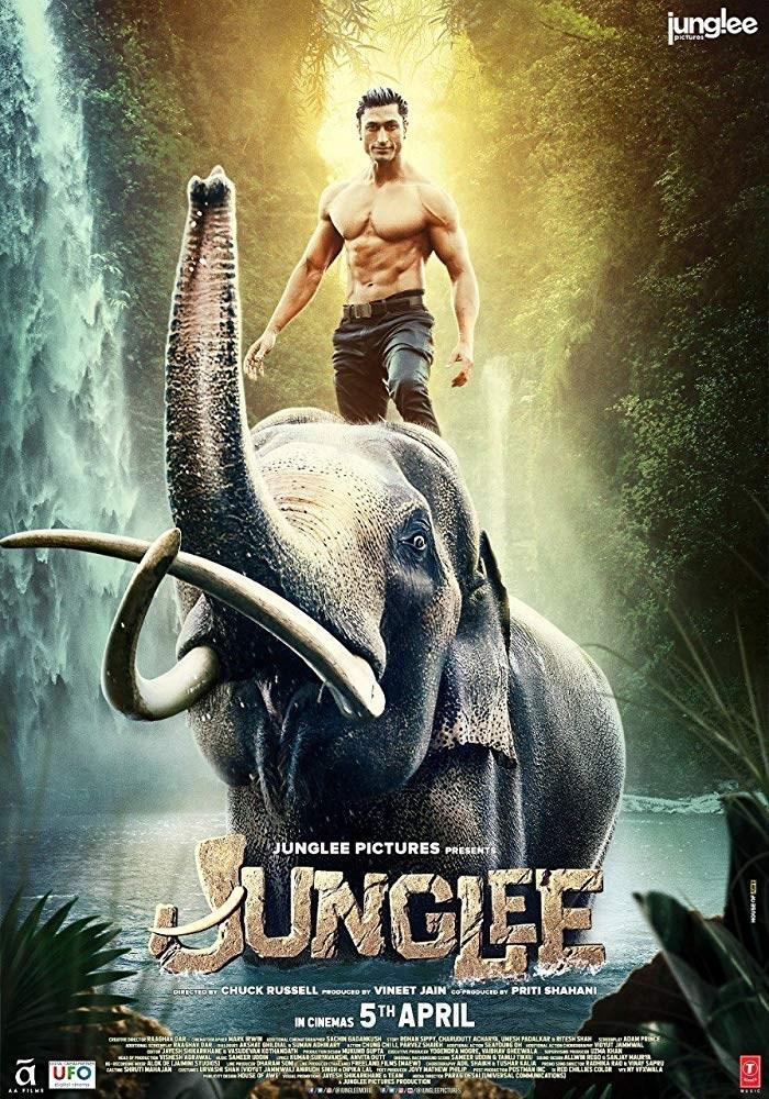 Subscene - Subtitles for Junglee