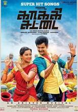 kakki sattai tamil movie download