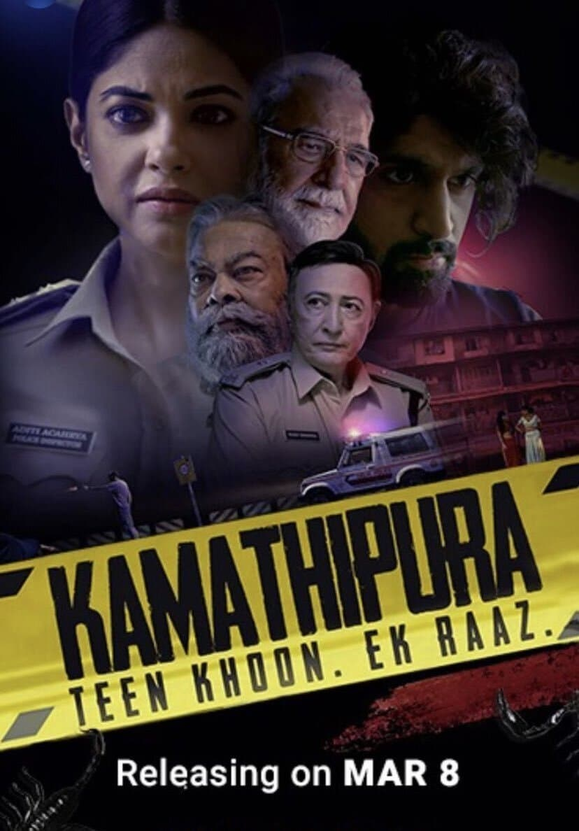 Kamathipura Season 1