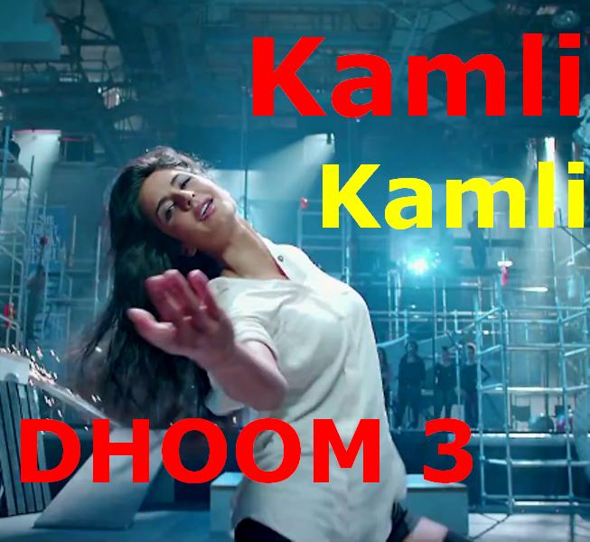 Subscene - Kamli - Dhoom 3 feat. Katrina Kaif English subtitle