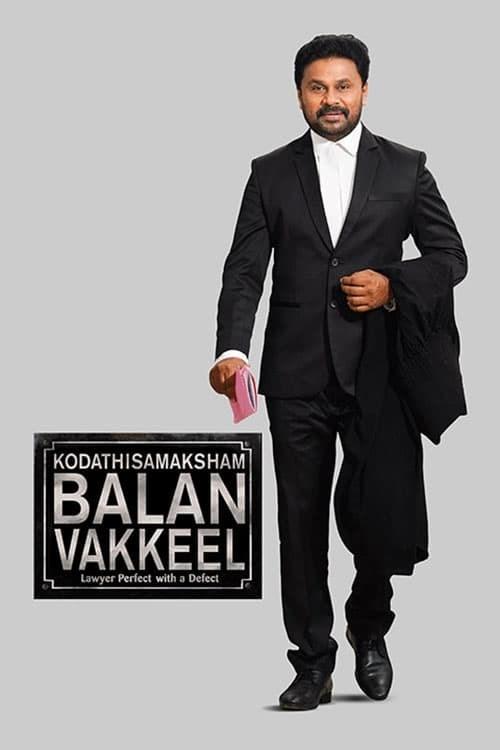 Subscene - Kodathi Samaksham Balan Vakeel English subtitle