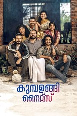 kumbalangi-nights