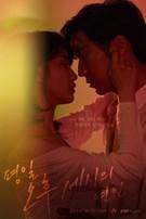 دانلود زیرنویس فیلم Love Affairs in the Afternoon (Weekday at 3PM Lover / Pyeongil Ohoo Seshiui Yeonin / 평일 오후 세시의 연인)