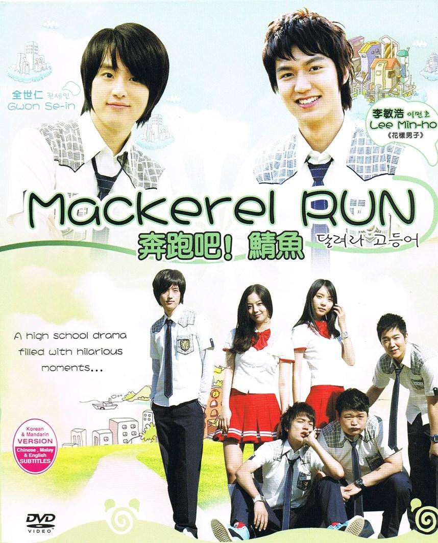Image result for Mackerel Run 2007