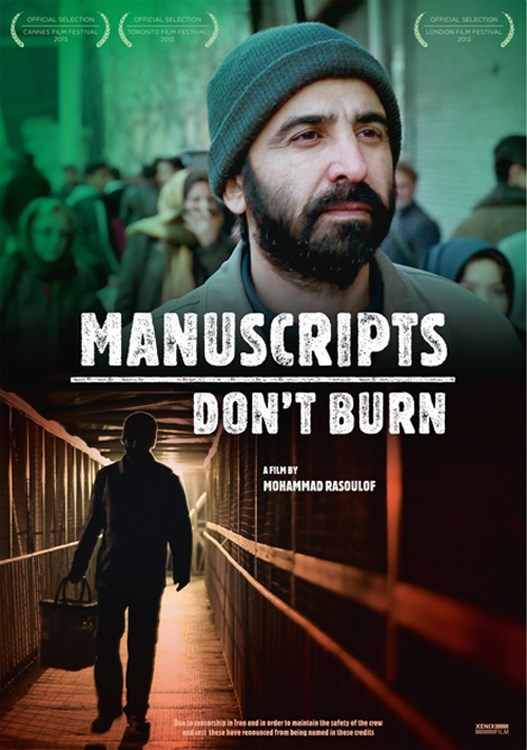 Subscene - Manuscripts Don't Burn English subtitle