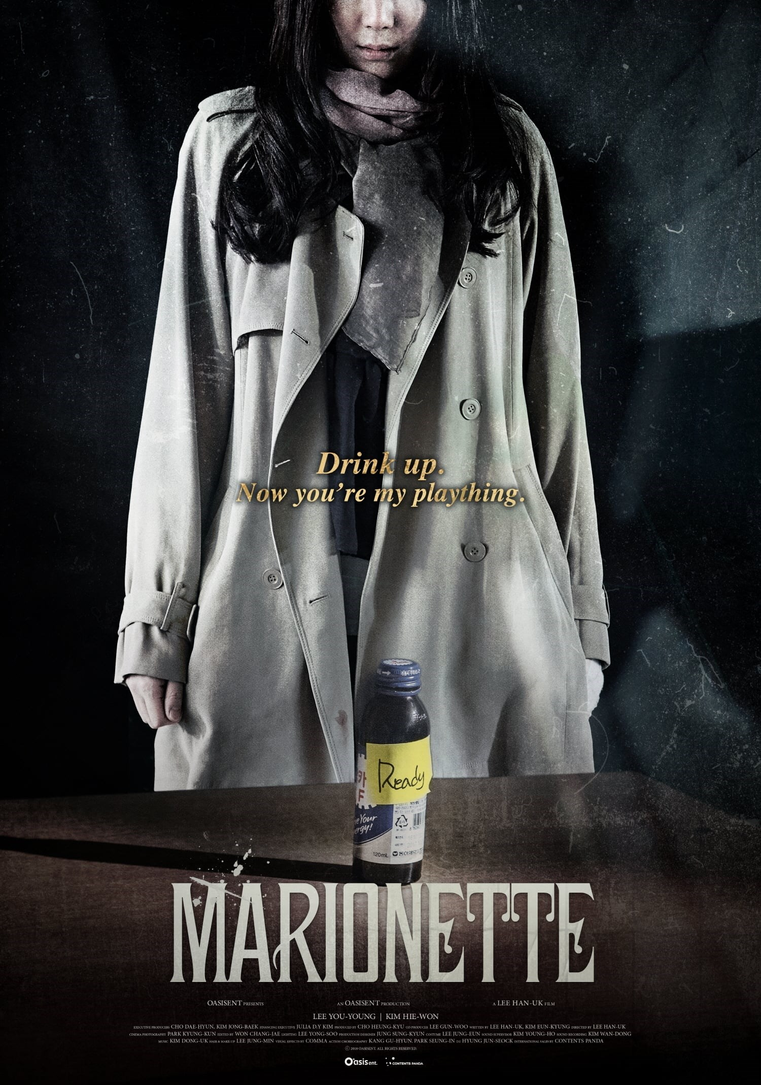 Marionette (2017) – HDRip