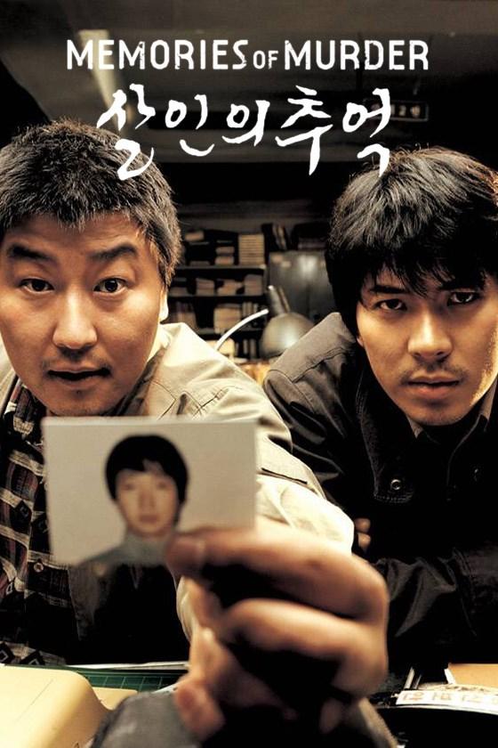 memories-of-murder-salinui-chueok.14095.