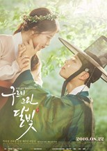 moonlight-drawn-by-clouds-love-in-the-moonlight-tv