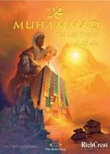 muhammad-the-last-prophet