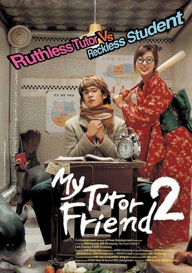 Subscene - My Tutor Friend 2 (Donggabnaegi gwawoehagi 2 ...