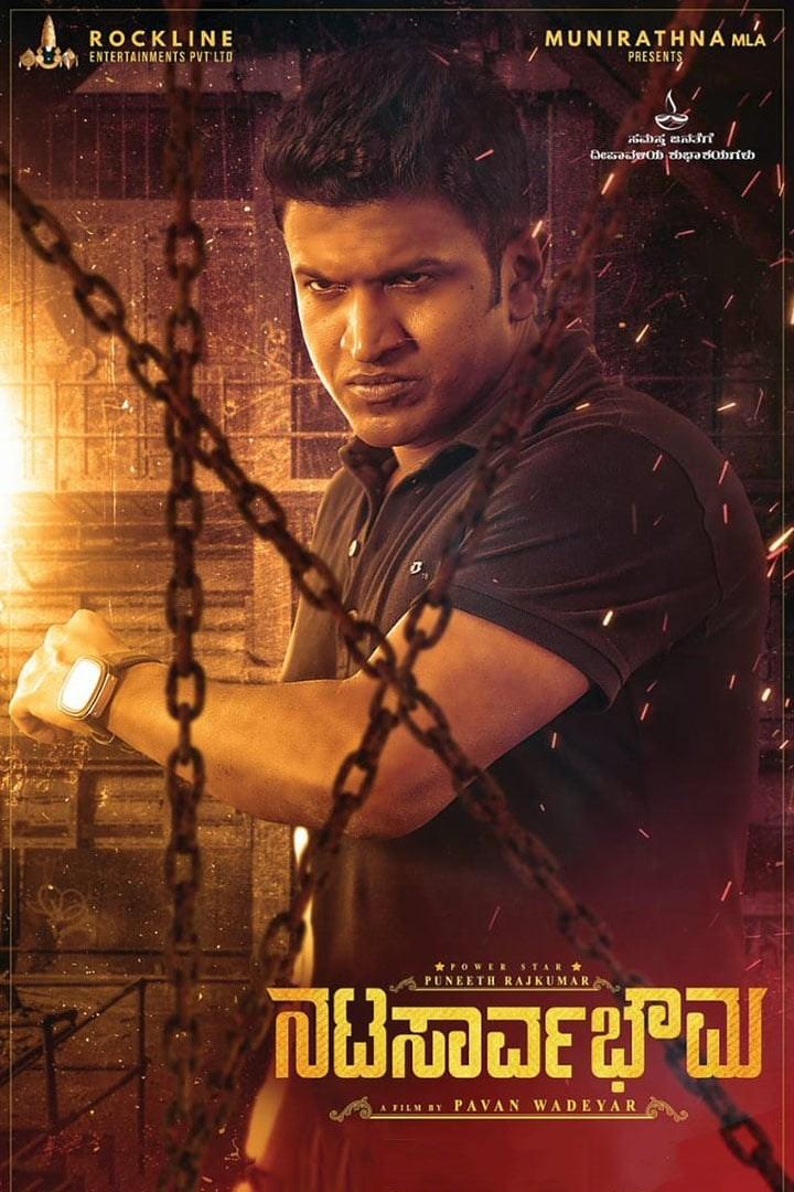 movie 2019 malay Subscene Natasaarvabhowma Malay Subtitle