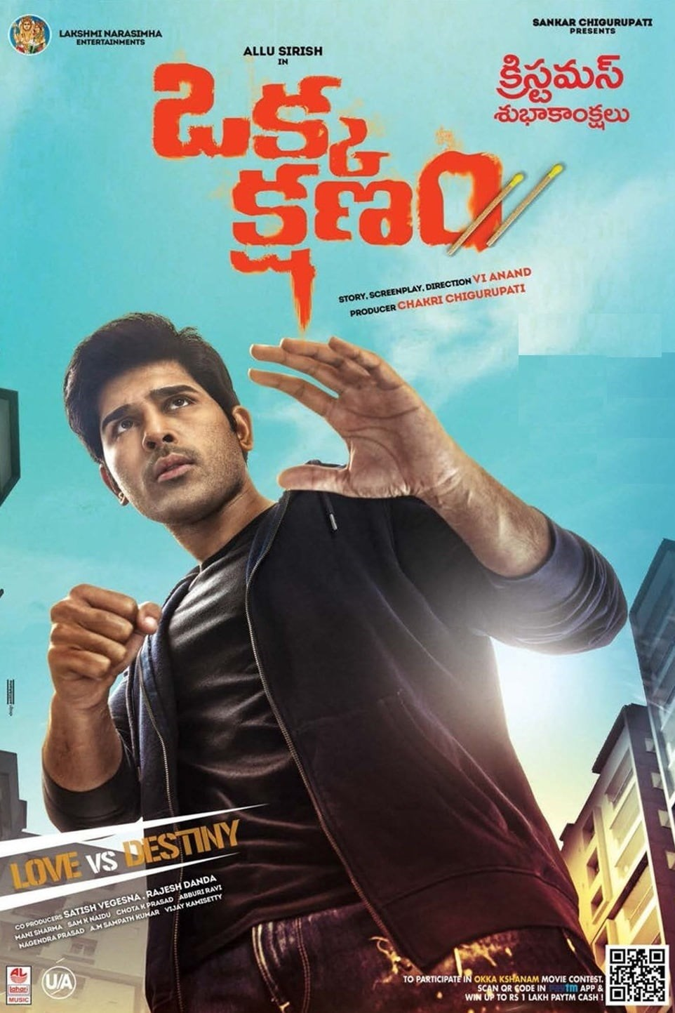 Okka Kshanam (2017) Telugu Full Movie HDRip with Bangla Subtitle || 720p-700MB || Download or Watch online now