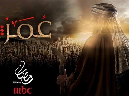 Omar Bin Khattab ( Series ) Full Bengali subtitle - Subscene
