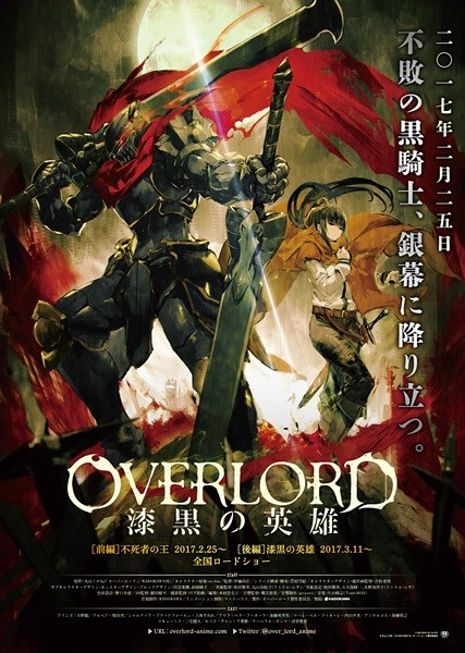 Overlord 3 Subtitles