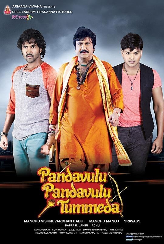 Paandavulu Paandavulu Thummeda (2014) 720p UNCUT HDRip 1.7GB [Hindi DD 2.0 – Telugu 2.0] ESubs MKV