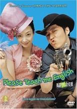 please-teach-me-english-yeongeo-wanjeonjeongbok