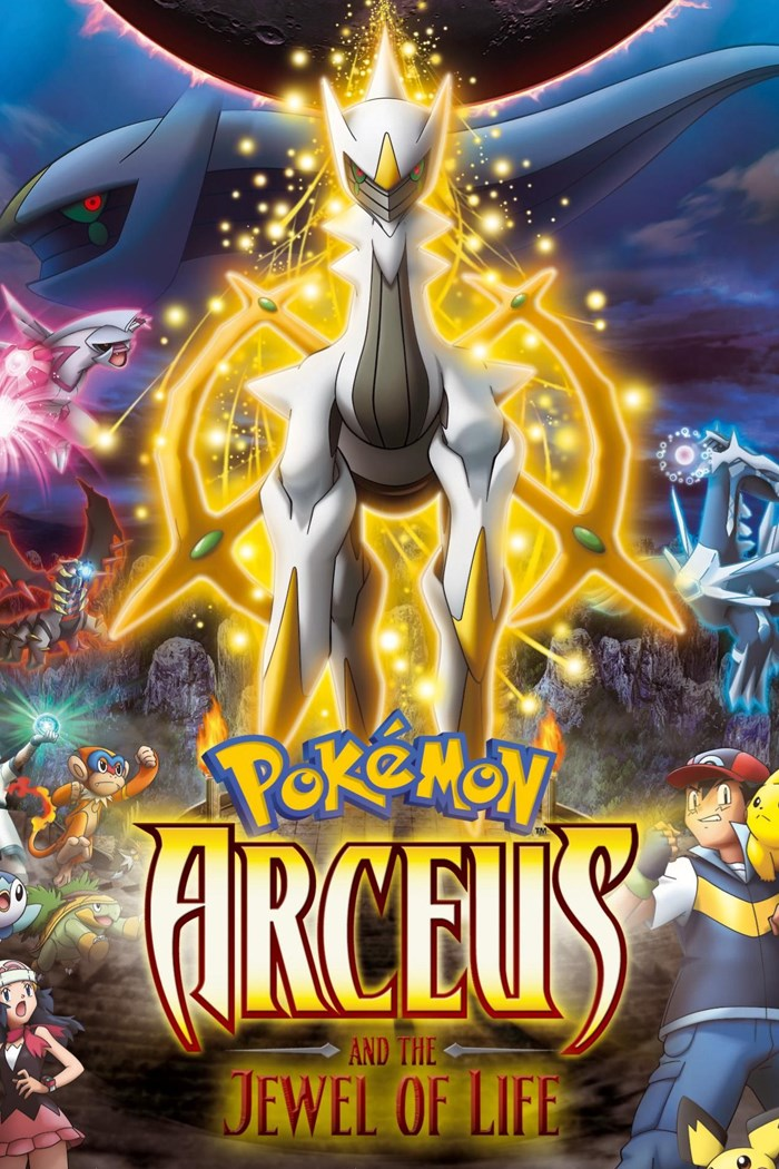 Subscene Subtitles For Pok 233 Mon Movie 12 Arceus And The Jewel Of Life