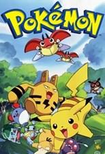 Pokémon (ポケモン Pokemon) (1997)