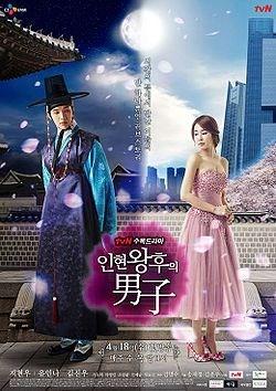 Queen In-hyun's Man (인현왕후의 남자)