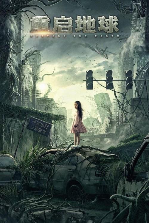 Restart The Earth (2021) WEB-DL