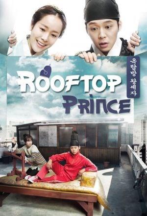 Rooftop Prince / Attic Prince (옥탑방 왕세자)