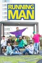 دانلود زیرنویس فیلم Running Man (일일요일이좋다-런닝맨)