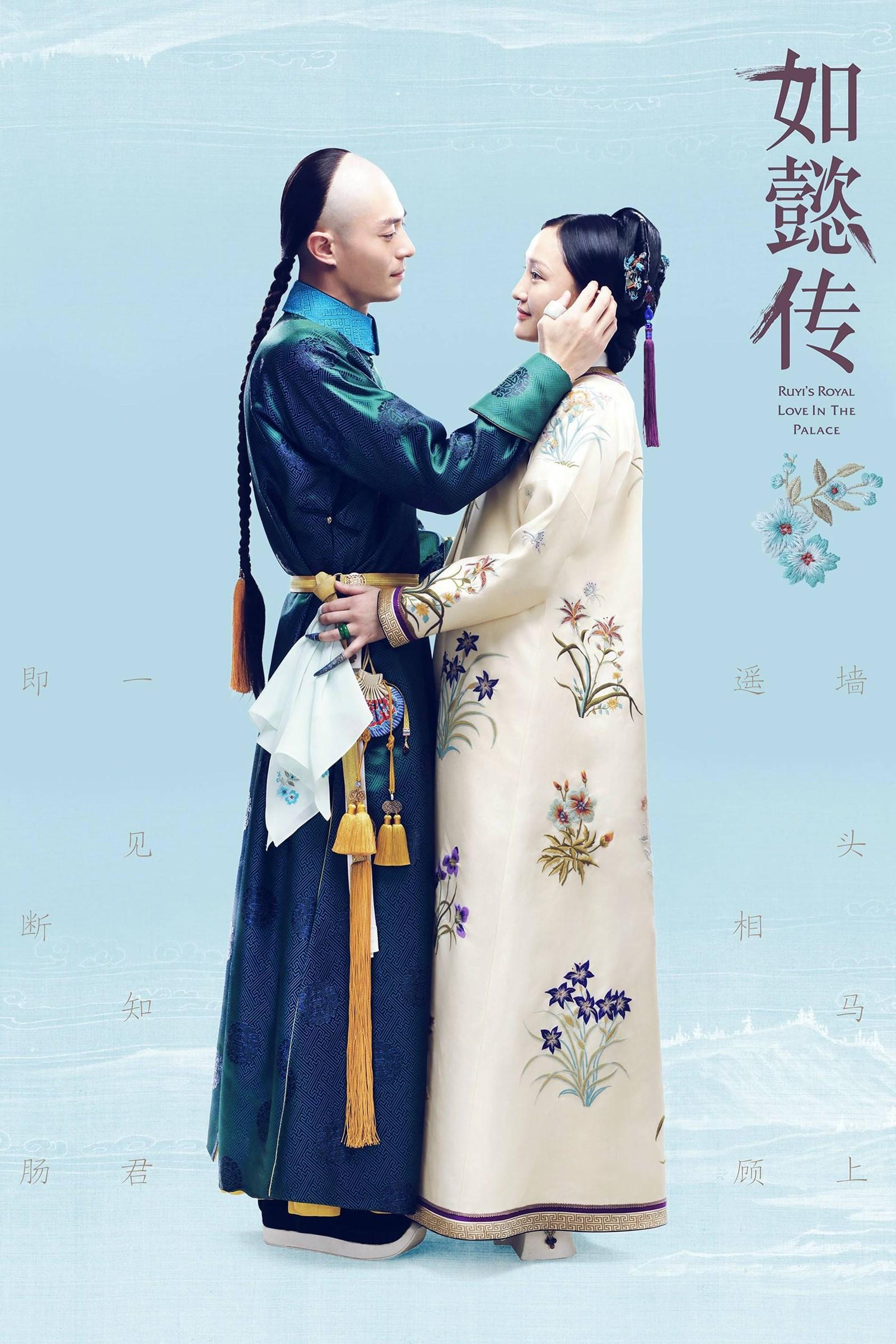 Subscene - Ruyi's Royal Love in the Palace (Legend of Ruyi ...