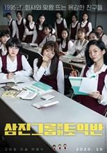 samjin-company-english-class
