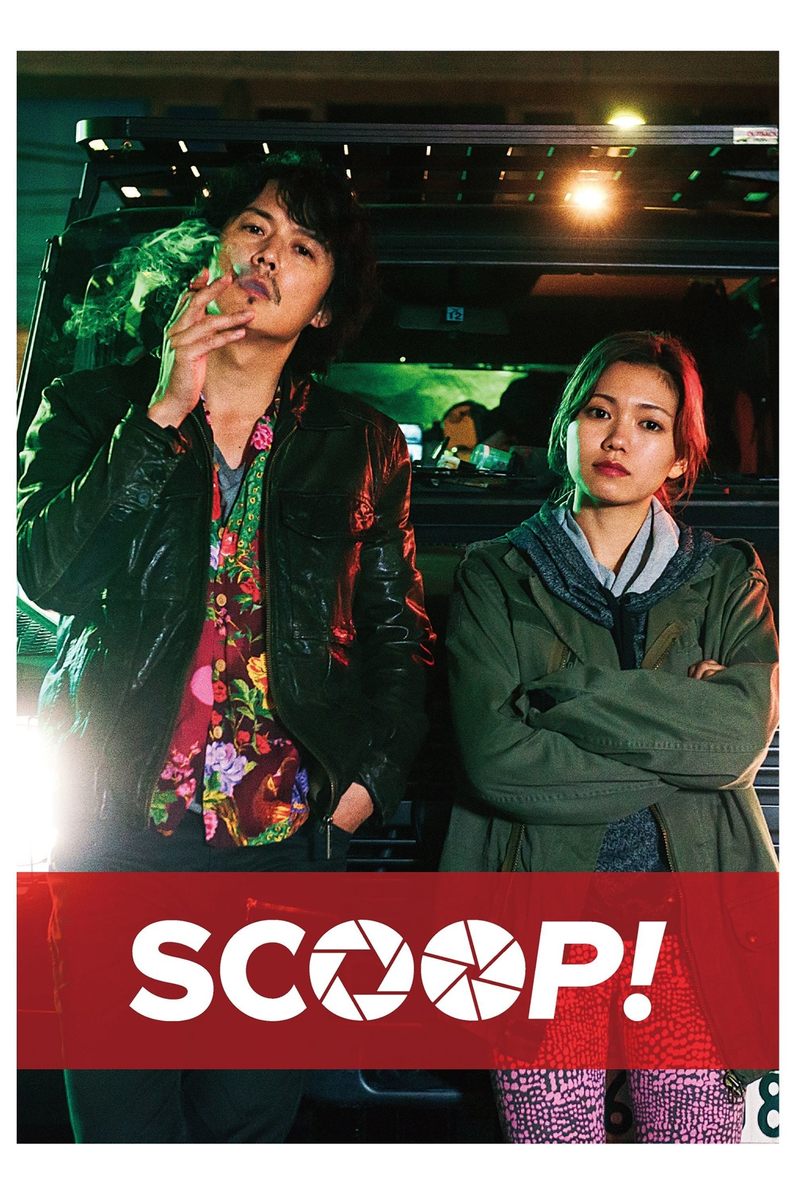Subscene - Scoop! English subtitle