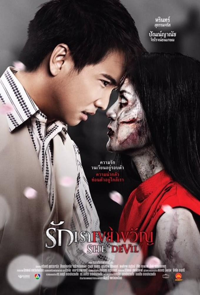 Thai Movies - Lesbian Pantyhose Sex-7133
