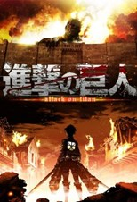 shingeki-no-kyojin-attack-on-titan