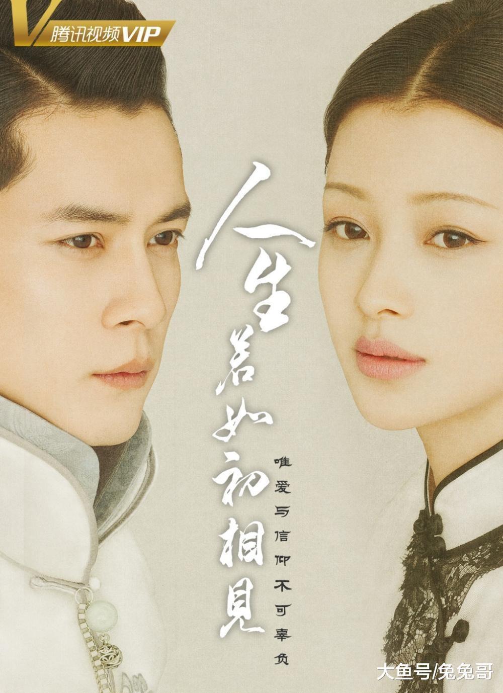 Subscene - Subtitles for Siege in Fog (人生若如初相见)