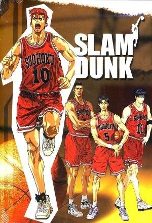 slam dunk movie sub indo