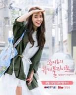 Song Ji Hyo's Beautiful life (Beautiful Life of Song Ji Hyo / 송지효의 뷰티풀 라이프)