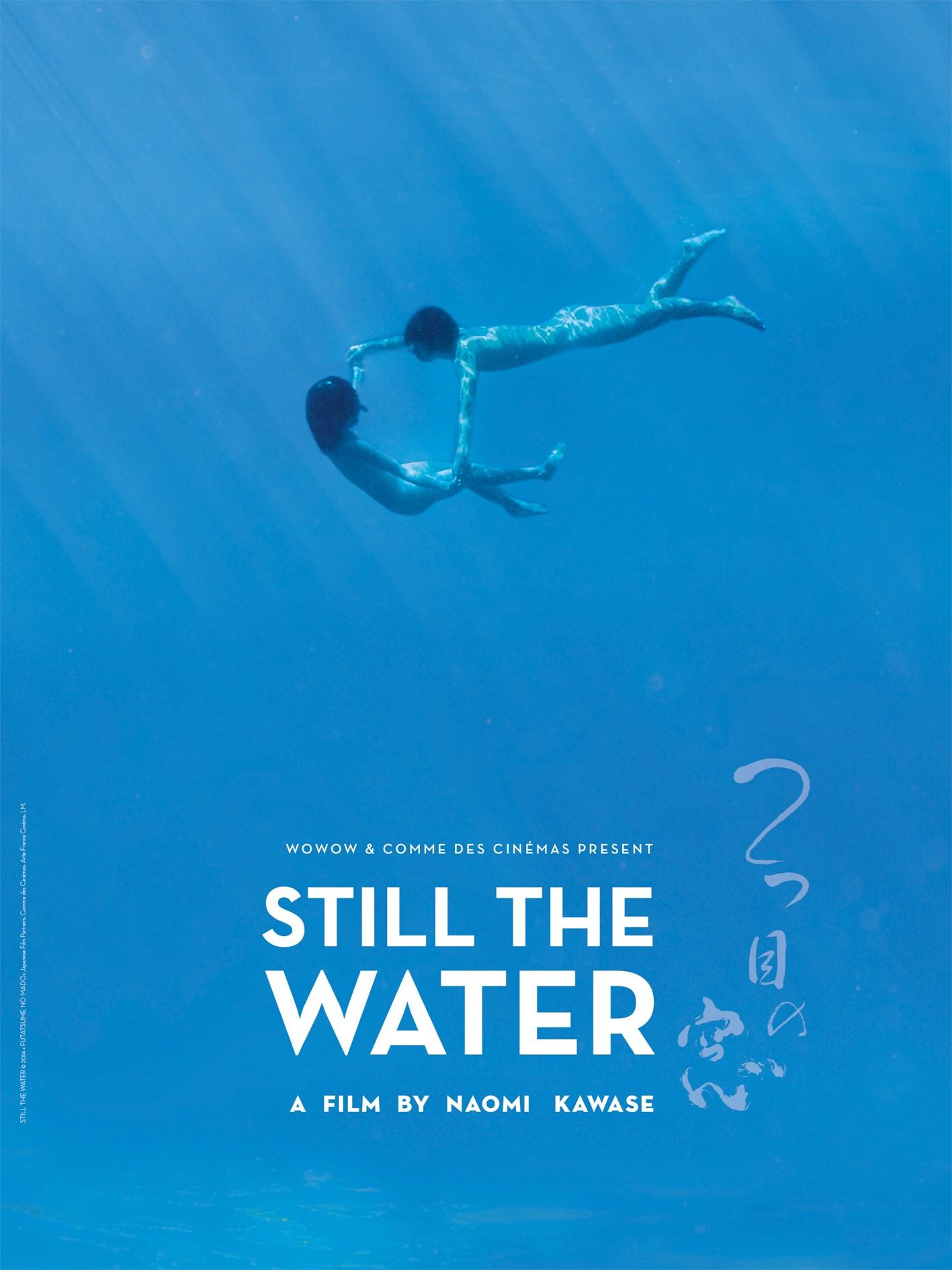 subscene still the water arabic subtitle