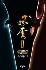 Storm Warriors (Storm Riders 2 / Fung wan II / 风云II) (2009)