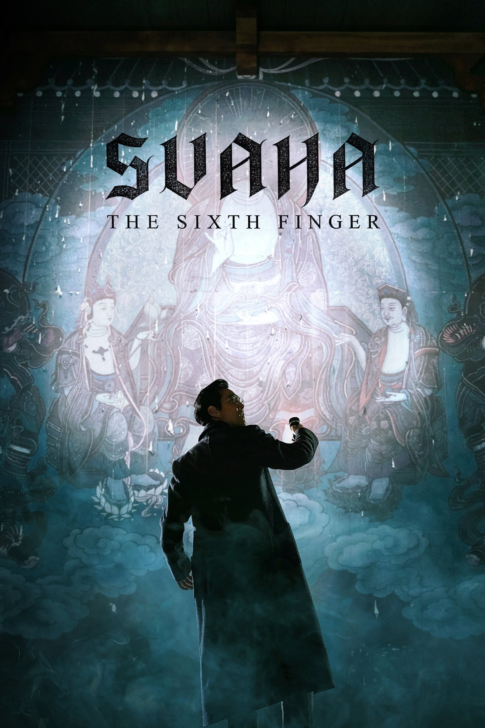 Subscene - Subtitles for Svaha: The Sixth Finger